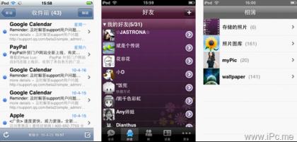 iphone用户界面设计 细节决定成败 - 蓝蓝设计_ui设计