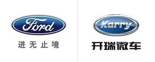 福特汽车品牌logovs奇瑞karry品牌汽车logo
