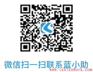 微信图片_20210513163802.png