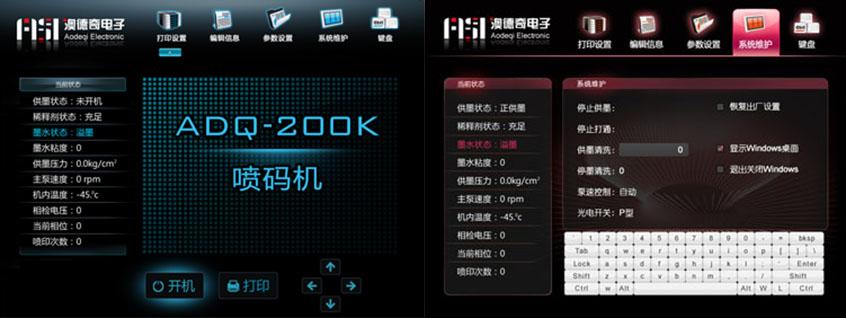 触摸屏cs界面设计 触摸屏人机界面设计