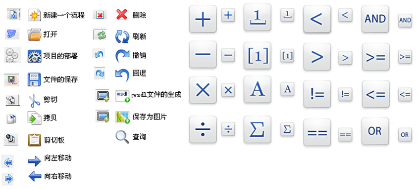 华迪宏图公司流程软件图标设计